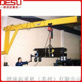 上海壁柱式KBK悬臂吊 苏州墙壁式KBK旋臂吊 125kg单梁墙壁吊