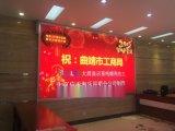 雲南LED13648888805