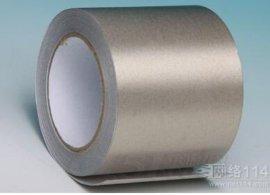 供应灰色导电布 超薄导电布