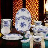 景德鎮陶瓷食具禮品,可定製LOGO