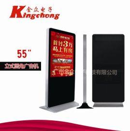 42寸安卓触控广告机/液晶触摸立式广告机/落地触控