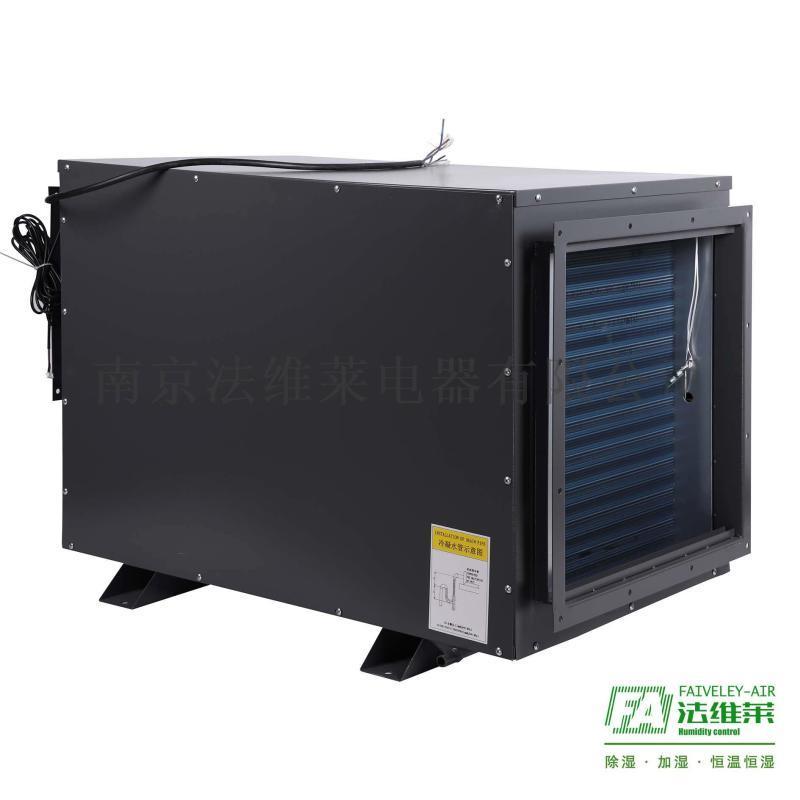 六安除塵設備 六安空氣淨化器 六安中央新風空調報價