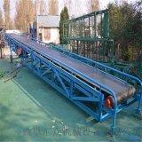 8米長鋼絲繩升降圓管護欄皮帶輸送機