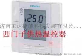 西门子供热专用温控器RDD310/MM