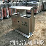 唐山小区垃圾桶——分类垃圾桶