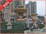 福建廠家直銷歐式廣場大型噴水池 公園花園黃繡石噴泉