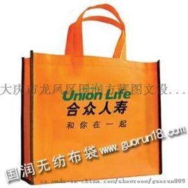 供应吉林永吉县国润无纺布袋手提袋购物袋环保袋