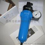 英國WALKER管線式壓縮空氣電加熱器A55TH