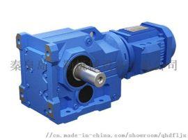 供应秦皇岛减速机机械设备_K系列螺旋锥齿轮减速机