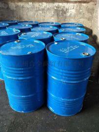 厂家直销长链环保氯化石蜡52 大量价优