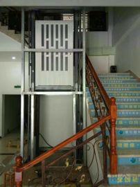 牡丹江市液压家用电梯导轨式轮椅升降机启运量身定做