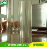 高度洁净透明pet膜涂布厂家供应
