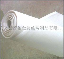 白色尼龙网_安平德佑尼龙网厂家—应用于纺织