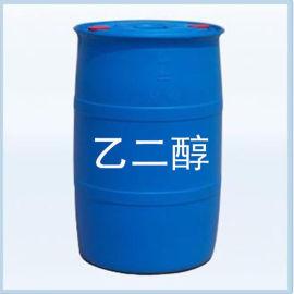 现货供应高品质化工原料乙二醇 诚信经营品质保证