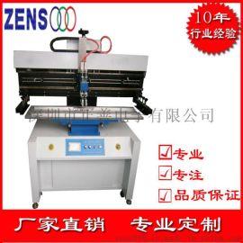 供应半自动锡膏丝印机 钢网印刷机