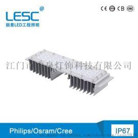 普瑞40珠led路灯模组 led隧道灯模组套件 40w路灯模组散热器定制