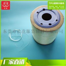 供应大卷高弹TPU水晶线 透明串珠线 TPU弹力线