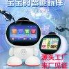 生產銷售翻譯英語 TZB002機器人好帥胡巴巴騰
