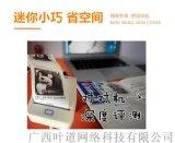 提供微信小程序技术支持 对对机D2智能云打印新体验