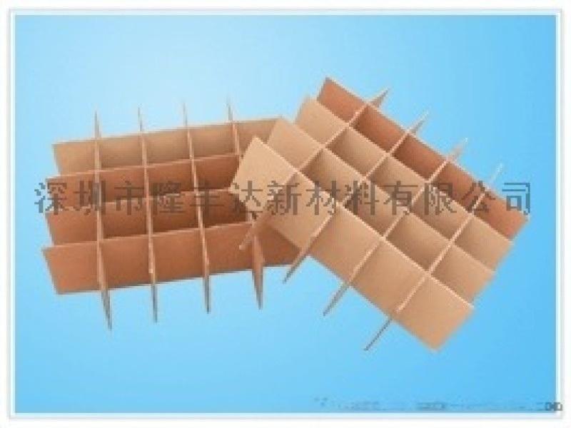 深圳紙箱、寶安紙箱廠、紙箱廠家