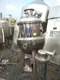 出售二手JN-200真空减压浓缩罐