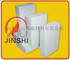 耐高温硅酸铝纤维背衬板耐高温防火板