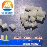 BT1500H 耐磨 耐高温 尼龙9t原料