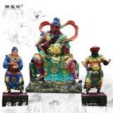 綠袍紅臉 關聖帝君神像 關公神像 坐讀春秋關公佛像