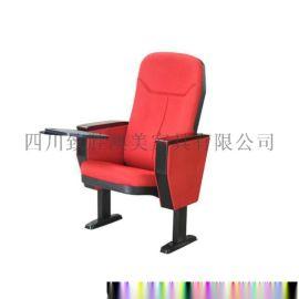 攀枝花剧院椅安装新闻:攀枝花体育馆剧院椅座椅设计