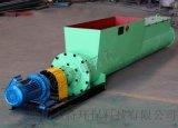 河南无轴螺旋输送机厂家/沙子石料输送机供应