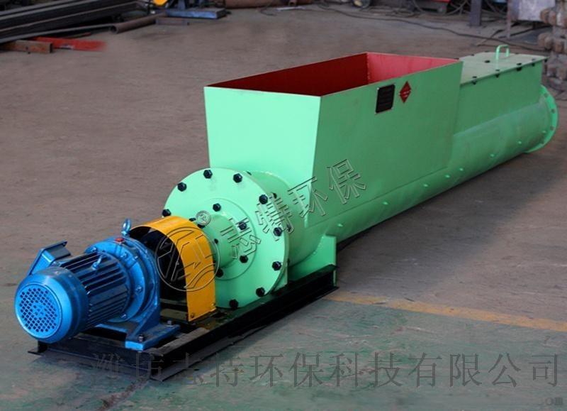 河南無軸螺旋輸送機廠家/沙子石料輸送機供應
