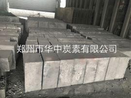 水平连铸冶炼 细结构高纯石墨