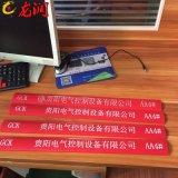 深圳pvc面板打印机厂家直销