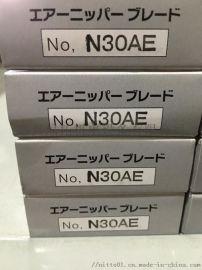 日本VESSEL气动剪刀头N3AS N30AJ N3AS N20AJL N30AE