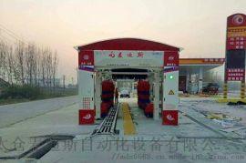 南京海天隧道式洗车机,加油站洗车机