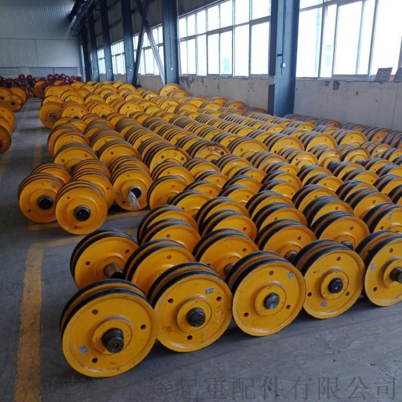 起重机滑轮组厂家  定制5T-50T铸钢滑轮组