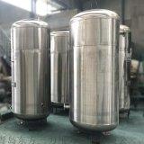 不锈钢罐 不锈钢压力容器 供水压力罐