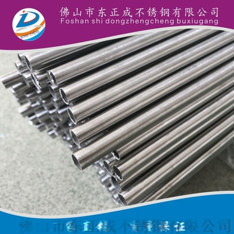 佛山不锈钢毛细管,304不锈钢毛细管