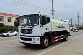 厂家出售大型多功能绿化洒水车