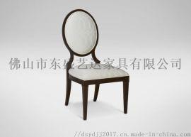 美式實木餐椅家具 酒店工程餐椅寫字椅家具