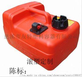 滚塑油箱液压油箱通用油箱防静电油箱柴油油箱