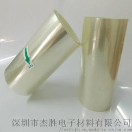 供應PE保護膜 PET保護膜 PVC保護膜