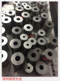 硬质合金模具 钨钢加工模体 合金冲压模 螺丝螺帽模