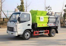 东风4方餐厨垃圾车 泔水运输车