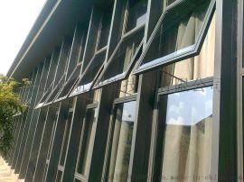 安徽佳航排烟窗,消防联动排烟窗,金诚厂家