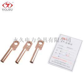 铜鼻子dt-240平方 紫铜电缆接头铜鼻子
