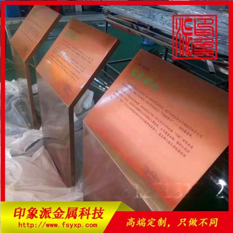 廠家定製不鏽鋼標示牌 金屬標示牌 廠家高端定製
