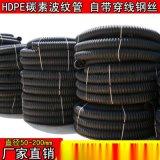 HDPE碳素波紋管 碳素螺旋管 PE軟管廠家直銷