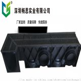 中/偏縫排水溝 HDPE排水溝 定製排水溝