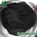 永濟、絳縣、襄汾脫色活性炭生產廠家